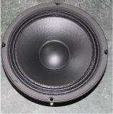 800W屋外のサウンド・システム受動ラインアレイスピーカー(Q1)