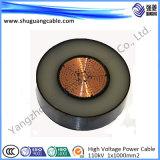 Силовой кабель обшитый PVC бронированный