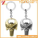 Anello chiave del metallo su ordinazione promozionale dei regali per la cerimonia nuziale ed il metallo Keychain (YB-ST-030)