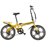 小型14インチの子供か大人の折るバイク