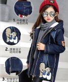 Kid's moda de otoño e invierno