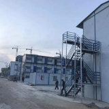 調節のための経済的なサンドイッチパネルのプレハブの強制収容所の家の鉄骨構造のプレハブの家