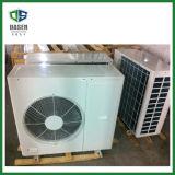 5-10程度の冷蔵室の凝縮の単位
