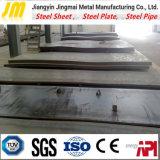 Placa de acero estructural poco aleada de la alta calidad