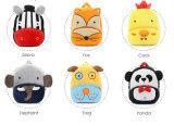 Sacos de escola dos animais dos desenhos animados para trouxas da escola dos miúdos das crianças para trouxas do menino dos sacos de escola infantil de Mochila do bebê do jardim de infância