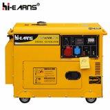 Type de silencieux Air-Cooled Générateur Diesel de définir trois Phase (DG5500SE3)