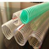 De plastic Pijp van de Slang van het Water van de Draad van het Staal van pvc Duidelijke Transparante Spiraalvormige
