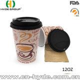뚜껑을%s 가진 테이크아웃 인쇄된 아랍 서류상 커피 잔