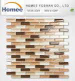 Caliente de venta directa de fábrica de láminas decorativas interiores Mosaico de vidrio marrón brillante
