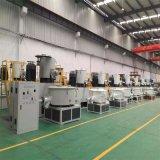Calefacción y refrigeración vertical de plástico máquina mezcladora de alta velocidad