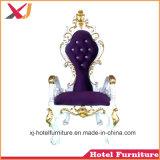Mobilier de mariage Dos haut chaise/canapé pour mariage/Restaurant/banquet/hôtel/Hall