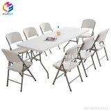 2017 백색 결혼식 플라스틱 접는 의자 Hly-PC35