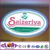 유럽 조명된 광고 LED 옥외 진공 가벼운 상자