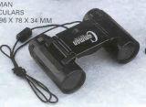 HB1238 binoculaire en plastique