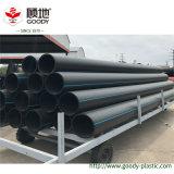 PET-HDPE Rohr für Waster-Wasser
