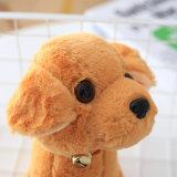 柔らかい子犬柔らかい詰められた着席動物犬の卸売のプラシ天のおもちゃ