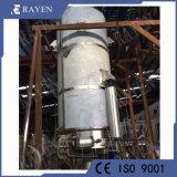 Корпус из нержавеющей стали вакуумный концентратор испаритель Съемник топливного бака