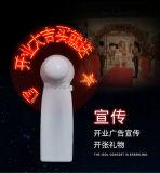 Nuovo ventilatore programmabile bianco istantaneo del LED per la pubblicità promozionale