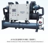 - Refrigerador de refrigeração água do glicol do parafuso do Degs 10
