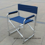 屋外の折る腰掛け釣椅子