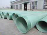 ZYLINDER-Rohr-Gefäß des Faser-Glas-FRP faserverstärktes Plastikfür chemische Lösung oder Wasser