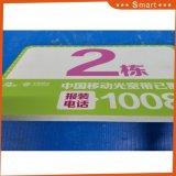 Bekanntmachen des im Freien UVfußboden-Zahl Belüftung-Schaumgummi-Innenvorstands des druck-7mm