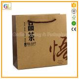 China-preiswerterer farbenreicher Papierbeutel-Druckservice
