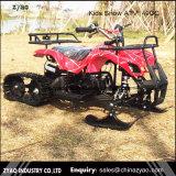 Ventilador de nieve barato de ATV/ventilador de nieve ATV