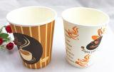 7oz Una sola pared tazas de café_Paper Venta de tazas de café