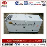 50kw/Yangdong 62,5 kVA Groupe électrogène diesel de la canopée silencieuse avec fonction de l'AMF