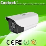 熱い製品の夜間視界CCTV IPのカメラ1080P