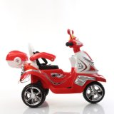 Fabrik OnlineWholes elektrische Motorräder für Kinder