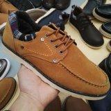 Новые зимние мужчин для использования внутри помещений теплой обуви