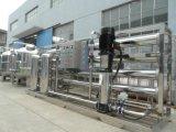 Système de traitement de l'eau avec RO 1000-50000LPH