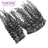Yvonne-malaysischer lockiger brasilianischer menschlicher Klipp in den Haar-Extensionen 7PCS/Set