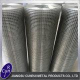 Filtro dall'acciaio inossidabile dai 20 micron/setacciare la rete metallica