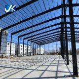El enmarcar estructural del almacén de la estructura de acero