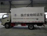 Veicolo medico medico di trasferimento dei rifiuti del camion 4X2 di trasporto di Dongfeng