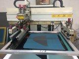 Рифленый лист полипропилена Corrugated Sheet/PP PP Coroplast Corflute для печатание