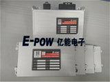 Sistema di batteria ad alto rendimento del litio per il camion pesante