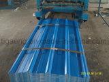 공장 가격 좋은 품질 사다리꼴 PPGI 금속 루핑 장