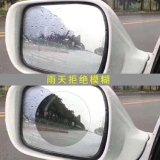 De auto Beschermer van het Scherm van het Glas van de Anti van de Regen van de Spiegel van de Mening van de Auto Achter van de Mist Film van de Mist Hoge Definitie Aangemaakte Duidelijke Waterdichte
