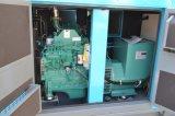 Тип Supersilent 120кв генератора на продажу