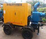 Auto caldo del motore diesel di vendita che innesca la pompa del Mobile montata rimorchio centrifugo della pompa ad acqua