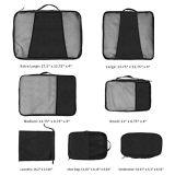 7 يحزم مكعّب حقيبة منام مع مغسل حذاء ملبس داخليّ حقائب