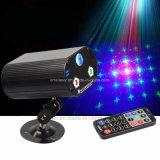 Светодиодная подсветка RGB этапе сторона световой эффект клуба в Рождество - Disco лазерные приборы освещения