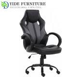 A la venta de muebles de oficina de cuero negro mejor juego de sillas para los juegos