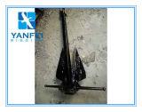 Danforth Hight Holding-Energien-Marine-Anker