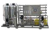 ボイラー水処理RO機械/水海水淡水化プラント