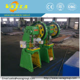 16tons Power Press Machine with Best Quality